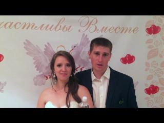 Отзыв о няшной свадьбе Анны и Сергея 05.08.2016