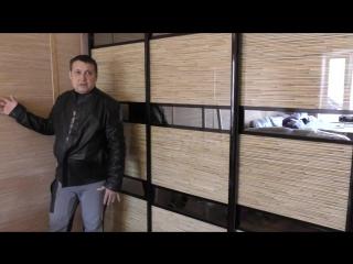 Москва. Ставропольская 56к3 Шкаф-купе вставка обои под ротанг