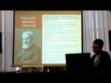 Александр Дементьев о событиях февраля-марта 1917 г. в Красноярске
