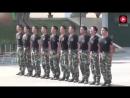 Китайская военная утренняя подготовка.