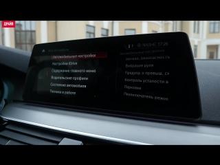 BMW 520d - Volvo S90 D5 - Mercedes E200 сравнительный тест-драйв