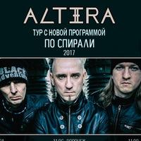 Логотип ALTЭRA