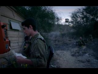 Израильский сериал - Рон s02 e08