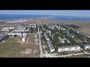 Мирный и Поповка Крым курортный поселок возле Черного моря и озера Донузлав с высоты птичьего полета