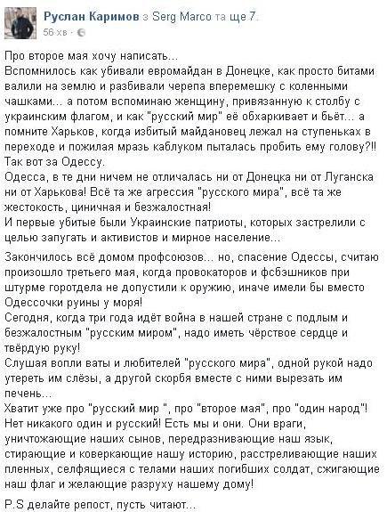 Более 3 тысяч полицейских и нацгвардейцев будут обеспечивать безопасность в Одессе 1 и 2 мая, - замглавы МВД Яровой - Цензор.НЕТ 271