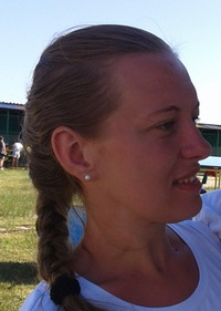 Таня Забора