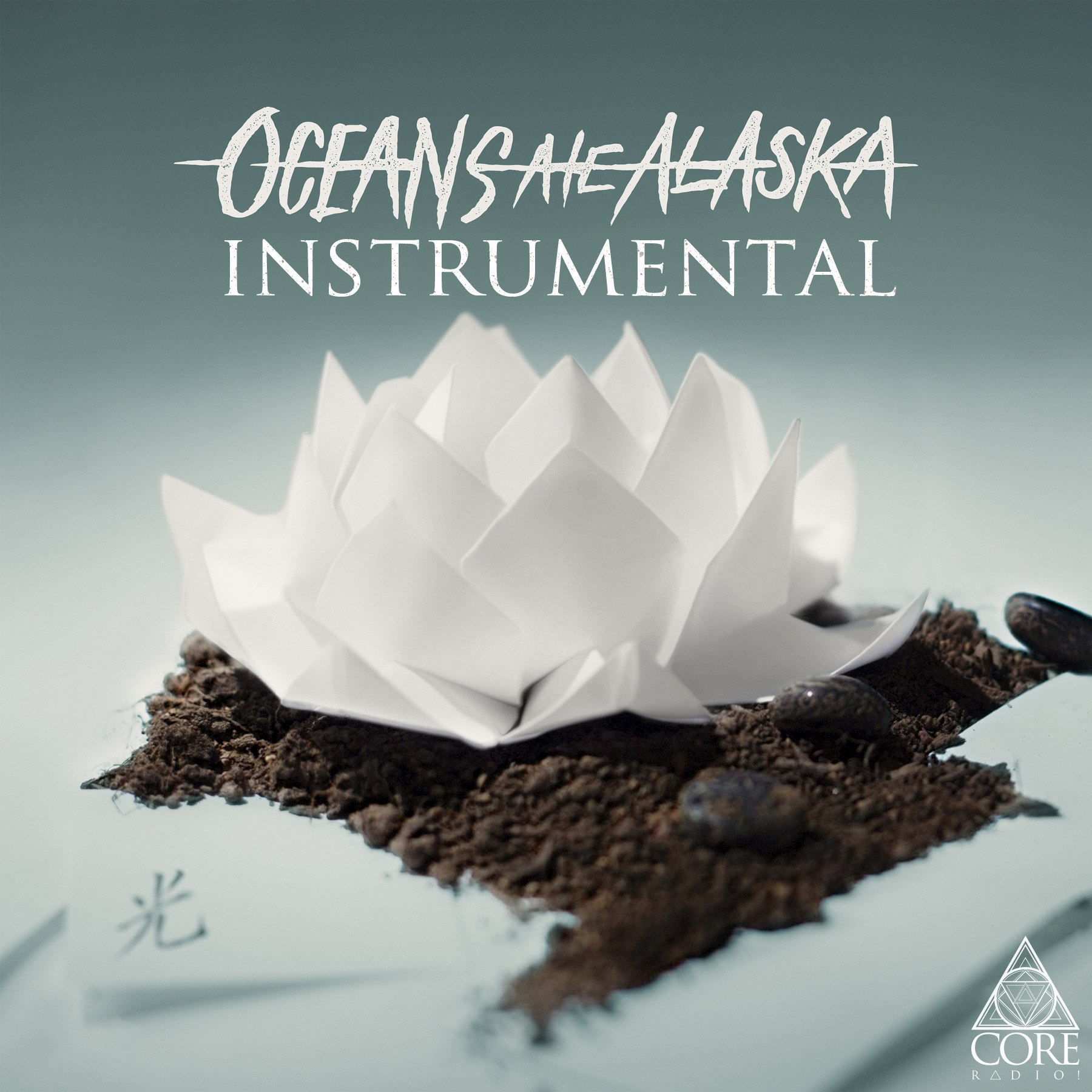 Oceans Ate Alaska - Hikari (Instrumental) (2017)