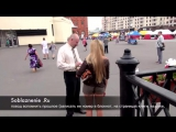 Пикап с планшетом- знакомство с девушкой за 36 секунд