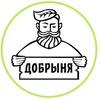 Банный клуб «Добрыня» Брянск