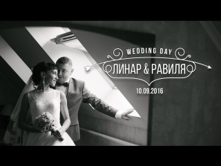 Линар и Равиля | The highlights