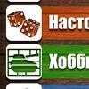 "Хобби-центр ""Галактика"" Домодедово"