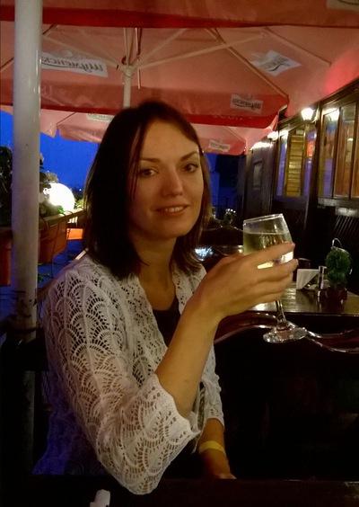 Полина Безусенко
