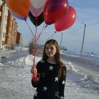 Амина Аксёнова