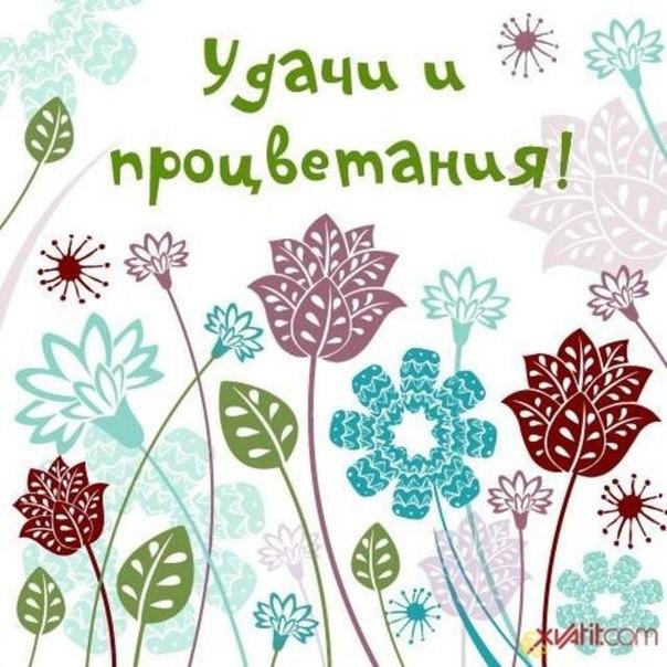 фото из альбома Олеси Тышкевич №6