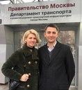 Полина Киценко фото #43