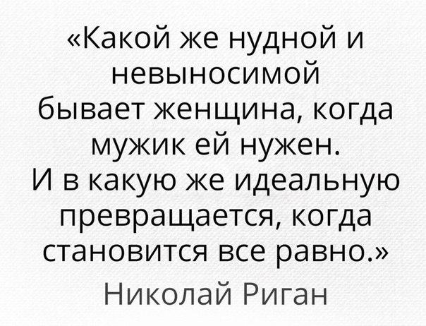 Фото №456239880 со страницы Олюси Самчук