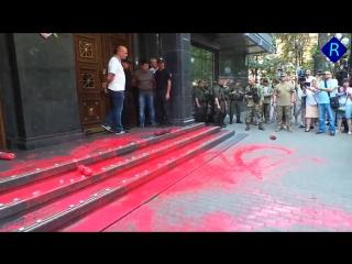 """ГПУ в Киеве """"облили кровью"""""""