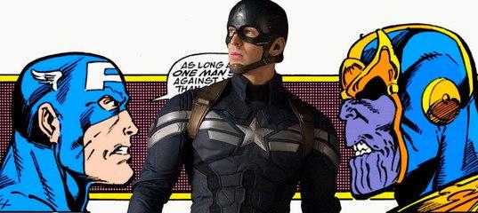 Подряд супергеройских шлюх 7