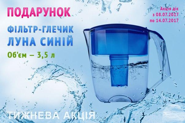 Фото №456240115 со страницы Елічки Мовлаєвой