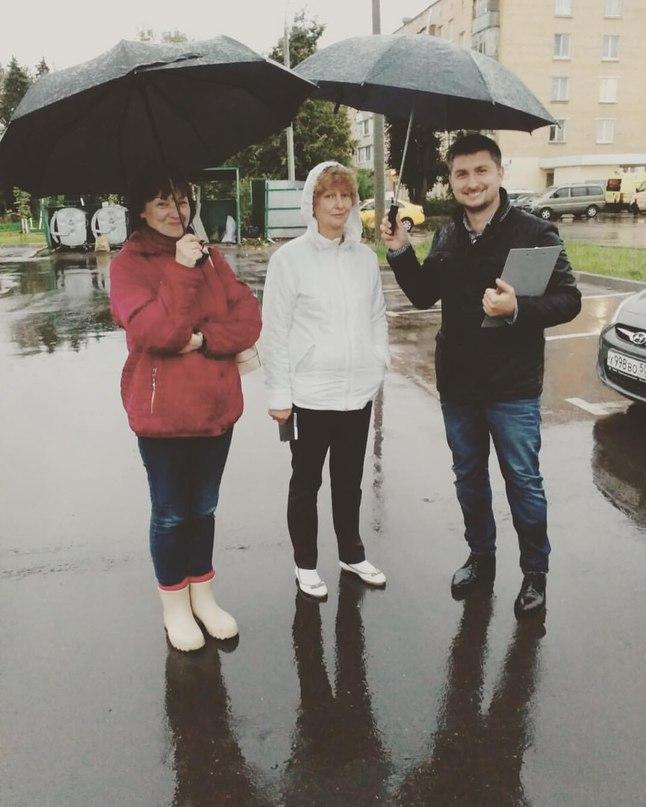 Максим Арапов | Видное