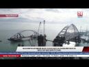 Москва заняла первое место по количеству граждан, участвующих в голосовании по выбору названия моста через Керченский пролив