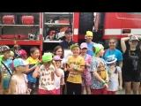 Городской лагерь профессий . Экскурсия в пожарную часть