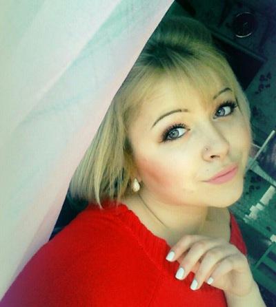 Алёна Чижикова