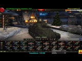 World of Tanks I НАРЯЖАЕМ ЁЛОЧКУ