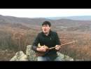 Batyr Ode - Shenandoah Daglar Goruner (Turkmen Dutar) 2017