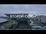 Девушка по вызову (2 сезон)   Трейлер    Премьера: ноябрь 2017