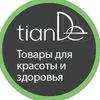 tianDe - Онлайн Бизнес Совершенство!