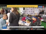 Новости на «Россия 24» • Сезон • В Петербурге стартовал VK Fest