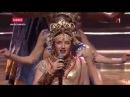 DZIDZIO та Оля Цибульська Чекаю Цьом M1 Music Awards 2017 HD