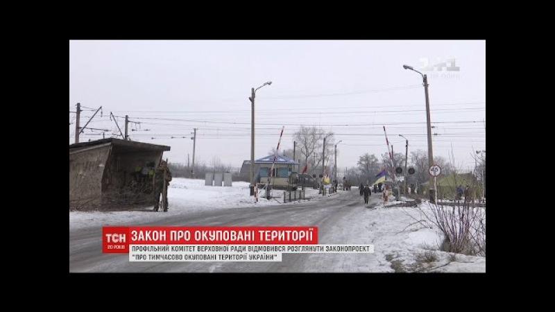 Профільний комітет Верховної Ради відмовився розглядати законопроект про торг ...