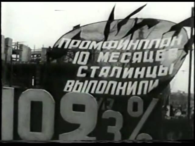 кинохроника 1920 30 х гг