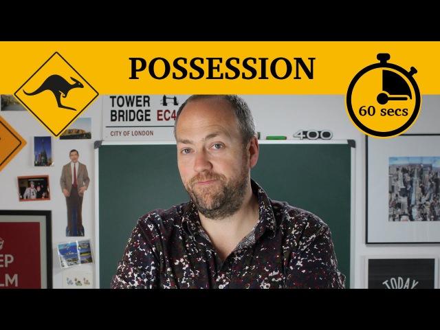 Compound possession | 60-second grammar | Canguro English