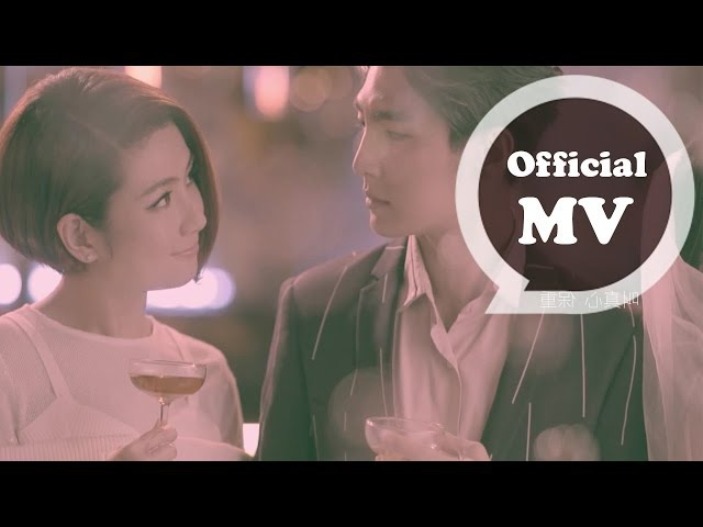 Selina 任家萱 [ 致分手 To the Broken Heart ] Official Music Video