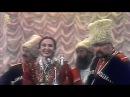 Ой, мій милий вареничків хоче - Кубанский казачий хор (1992)