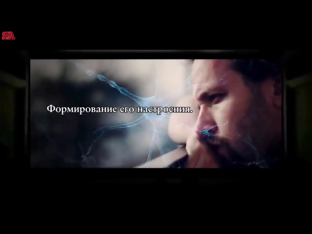 ЗАКАТ ИЛЛЮМИНАТОВ Фильм второй Электронный колпак уже на пороге нашей цивилизации