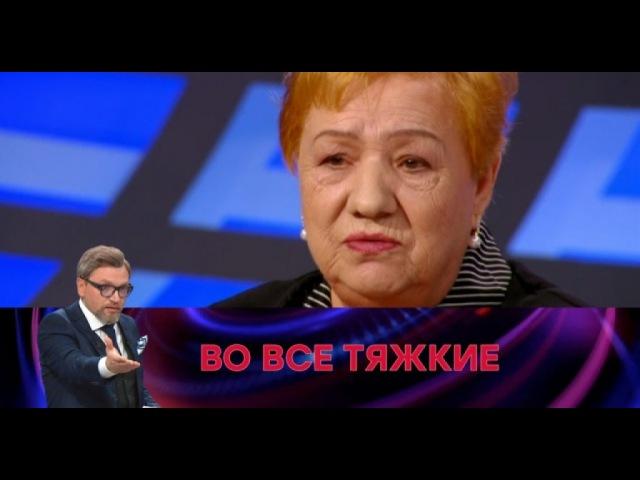 «Специальный выпуск с Вадимом Такменёвым»: «Во все тяжкие»