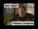 САВД: Товарищ Солдатов отхватил премию