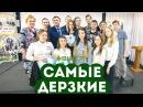 Откуда берутся деньги Как работает молодёжная школа бизнеса Каменск-Уральский