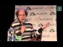 ProScience Театр с Павлом Плечовым 19.10.15. « Живая Земля. Как вулканы управляют жизнью?»
