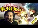 My Hero Academia - [ENGLISH OP] Sora ni Utaeba (FULL Ver.) - Caleb Hyles