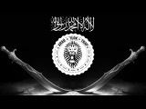 Arab Turk Trap - Jaysh Al-Islam جيش الإسلام Nasheed Trap Remix