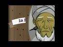 Ğeyzi məsələ tolyši zyvonədə / Притча о гневе на талышском языке