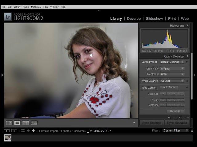 1b. Обработка (Develop). Кадрирование. Ретушь (родинки). Красные глаза. Adobe Lightroom