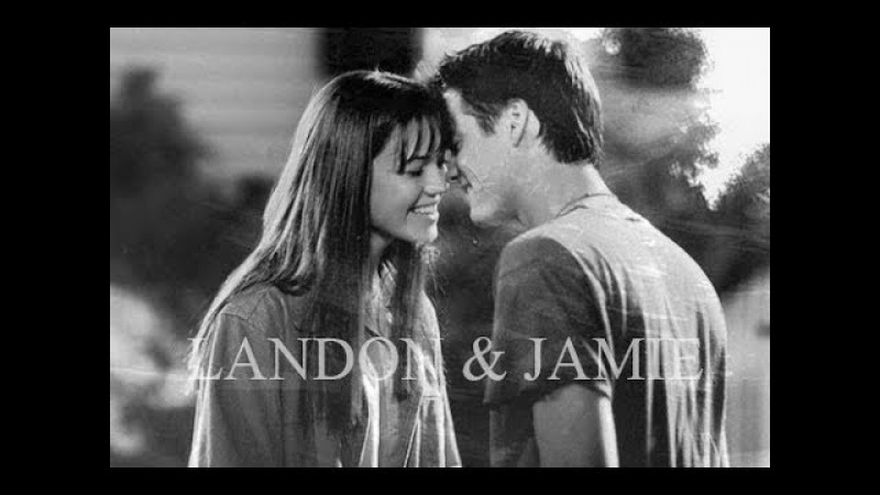 ►LANDON JAMIE II О боже как ты красива
