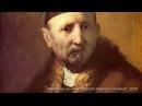 Рембрандт Хаарменс ван Рейн. Рассказывает Александр Таиров.