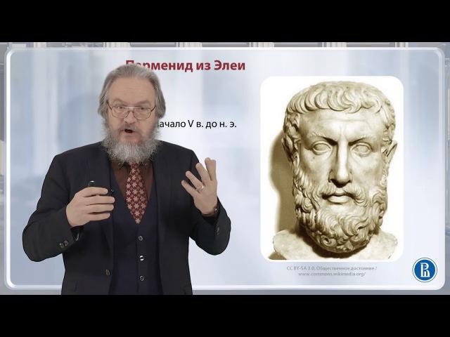 1 02 Философия и пути истины